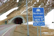 Знаменитый тоннель
